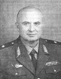Генерал Петров.