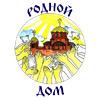 Православное добровольческое движение «Родной дом»
